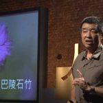 [轉自大愛電視]臺灣原生植物之美